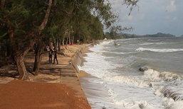 อุตุฯเตือนใต้ตอนล่างฝนตกหนักคลื่นลมแรงฉ.18