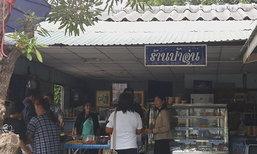 ทั่วไทยทำกิจกรรมรำลึก-ถวายเป็นพระราชกุศลในหลวงร.9