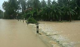 อุตุฯเตือนฝนตกหนักมากในภาคใต้ฉ.สุดท้าย