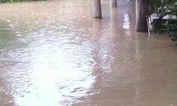 น้ำท่วมปัตตานีคลี่คลายปชช.นับหมื่นเดือดร้อน