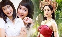 แต้ว ณฐพร พัฒนาการความสวย ที่คู่ควรกับวงการบันเทิงไทย