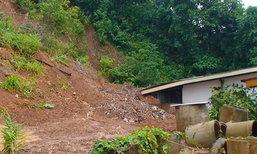 ชุมพร-ภูเขาถล่มทับบ้าน6หลังหนีตายวุ่นเหตุตัดป่า