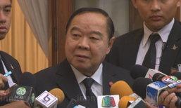 ประวิตรปัดกำชับจับพระธัมมชโยยึดกม.ฟันBBCไทย