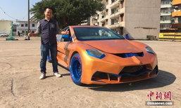 หนุ่มจีนเจ๋ง! สร้างรถสปอร์ตเอง ใช้เวลา 3 ปี ด้วยเงิน 8 หมื่นหยวน