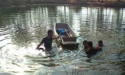 ด.ช.จมน้ำดับอยุธยาขณะลงเล่นน้ำกับเพื่อน