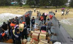 ทร.จัดเรือหลวงฯ ลำเลียงสิ่งของ ช่วยชาวบ้านประสบอุทกภัยในพื้นที่ภาคใต้