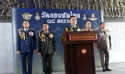 ผบ.สส.ยันกองทัพหนุนปรองดอง-ย้ำนายกฯมุ่งทำปท.สงบ