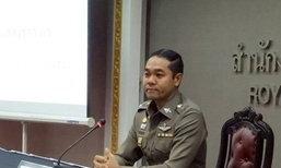 ตร.ยันไทยยังไร้ผู้เสียหายหนุ่มเช็กแพร่HIV