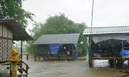 ชาวพัทลุงผวาคลื่นลมริมทะเลสาบแรงหวั่นบ้านพัง