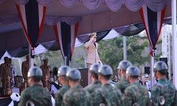 ยิ่งใหญ่  ทร. จัดพิธีกระทำสัตย์ปฏิญาณตนต่อธงชัยเฉลิมพล และสวนสนามเนื่องในวันกองทัพไทย