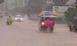 ปภ.เตือนภาคใต้ เตรียมรับมือฝนตกหนัก อุตุฯ ห่วงชุมพรที่แรก