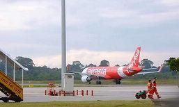 สนามบินนครฯตั้งเครื่องสูบ-จนท.เข้มหวั่นฝนซ้ำ