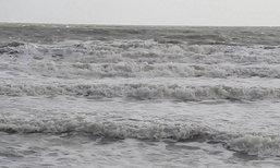 ภาคใต้ฝนตกหนักบางแห่ง-อ่าวไทยคลื่นสูง