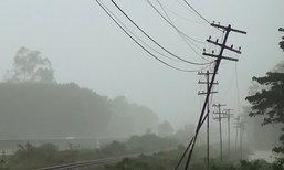 ภาคใต้มีฝนตกหนักบางแห่งไทยตอนบนเย็นลง