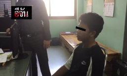 คำสารภาพหนุ่มร่างทรง ฆ่าข่มขืนน้องปูเป้ อ้างรู้จักมา 3 ปี