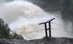 นครศรีฯฝนตกหนัก-น้ำป่าหลากอุทยานเขาหลวงปิดน้ำตก