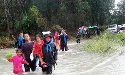 ปภ.ยันพร้อมช่วยใต้หากท่วมฉับพลัน-ยะลาฝนตกท่วม5ต.