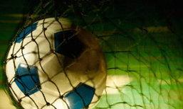 นาโปลีชนะเอซีมิลาน2-1กัลโชเซเรียอาอิตาลี