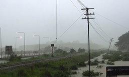 อุตุฯเตือนฉ.30ภาคใต้ฝนตกหนัก-อ่าวไทยคลื่นลมแรง