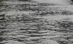 น้ำท่วมเฟรนช์พอลินีเชียเสียหายหนักยกเลิกหลายเที่ยวบิน