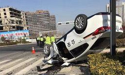 รถตำรวจจีนชนประสานงารถประชาชน เจ้าหน้าที่เสียชีวิต 1