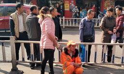 ดราม่าหนัก! ชายเจ้าของร้านกำลังปรับปรุงปล่อยหมัดต่อยคนงานเก็บขยะหญิง