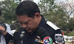DSIเสียใจชายผูกคอดับปัดมีนัยเปลี่ยนผอ.สำนักพุทธฯ