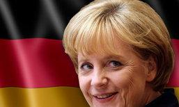 ผู้นำเยอรมันลั่นยุโรปรัสเซียร่วมงานได้แม้ขัดแย้ง