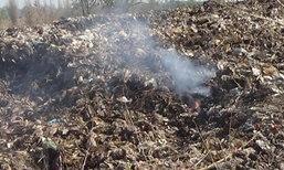 เพลิงไหม้บ่อทิ้งขยะเทศบาลกบินทร์ดับสนิทแล้ว100%