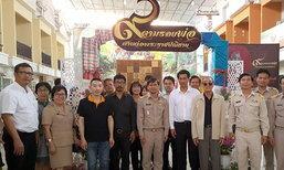 เพชรบุรี-นิทรรศการจิตรกรรมเทิดพระเกียรติร.9