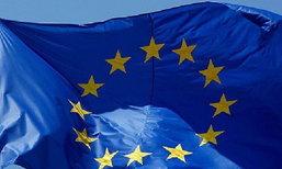 EUแนะUKผ่อนจ่ายค่าเบร็กซิทต่อเนื่อง4ปี