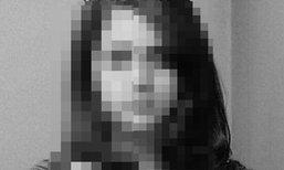 ช็อก! ดาราสาวอินเดียถูกชาย 6 คนลักพาตัว ข่มขืนในรถตัวเอง