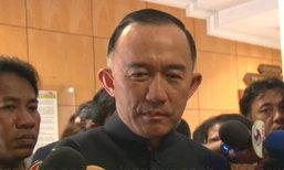 ม.ล.ปนัดดาเปิดงานสืบสานพระราชปณิธานในหลวงร.9