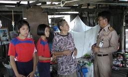 วอนช่วยยายหลาน3ชีวิตที่สงขลายากจนบ้านพังจากน้ำท่วม