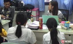 ผลตรวจเด็ก 12 ตั้งท้องได้เดือนเศษ เหตุถูกลุงข้าราชการขืนใจ