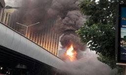ติดสาหัส! ไฟไหม้ใต้สะพานไทย-เบลเยี่ยม ยังไม่เปิดการจราจร