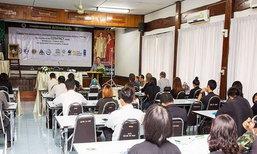 IUCNจัดการฝีกอบรมการมีส่วนร่วมของชุมชน