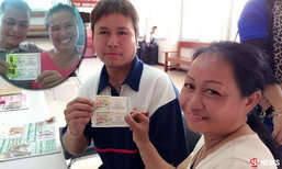 2 หนุ่มเมืองเลยดวงเฮง ถูกรางวัลที่ 1 รับ 6 ล้านบาท