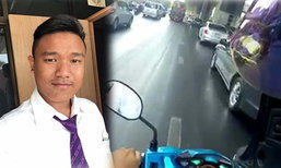 ยอมไปโรงเรียนสาย ขี่จยย. เปิดทางให้รถพยาบาล