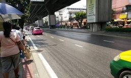 อุตุฯไทยตอนบนอากาศร้อนใต้อีสานตอ.มีฝน