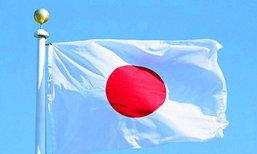ญี่ปุ่นคาดโสมแดงเตรียมยิงขีปนาวุธวันนี้