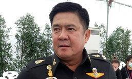 ชาวไทยรามัญจัดแสดงอาลัยในหลวงร.9วันที่25มีค.