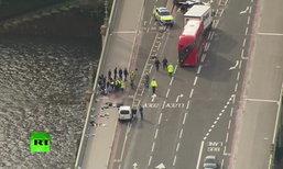 มือปืนทำร้ายผู้คน ย่านเวสต์มินสเตอร์ ใจกลางกรุงลอนดอน