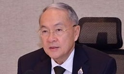 ชัยเกษมยันเพื่อไทยไม่ปฏิเสธสร้างปรองดอง