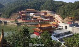 อลังการ! อาคารเรียนมหาวิทยาลัยจีน สร้างแบบพระราชวังโบราณ