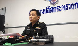 ประวิตรเตรียมร่วมประชุมGBCไทย-กัมพูชา