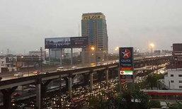ฝนถล่มกรุงมีน้ำขังจราจรหนึบ-อุตุฯเตือนพายุฟ้าคะนอง