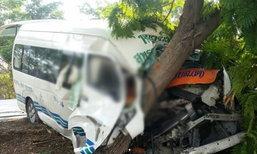 รถตู้โดยสารสุพรรณบุรี-กทม.ชนต้นไม้ตาย2เจ็บ2