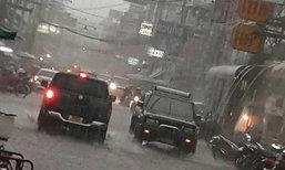 อุตุฯเผยเหนืออีสานกลางตอ.ฝนลดใต้ตกหนักบางแห่ง