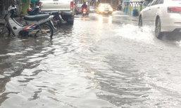 ฝนถล่มชลบุรี อ.ศรีราชามีน้ำท่วมขัง
